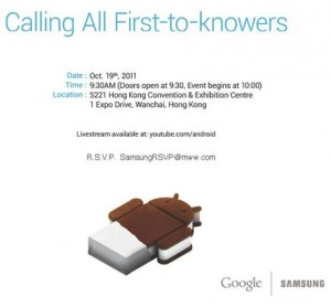 Google serves up Ice Cream Sandwich October 19