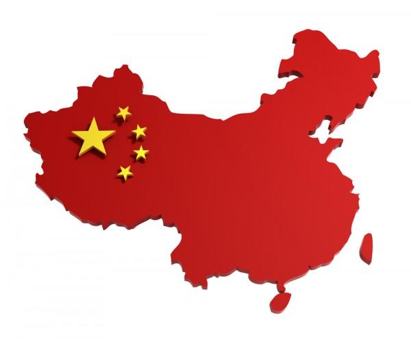 China Telecom sets its sights on a US wireless network