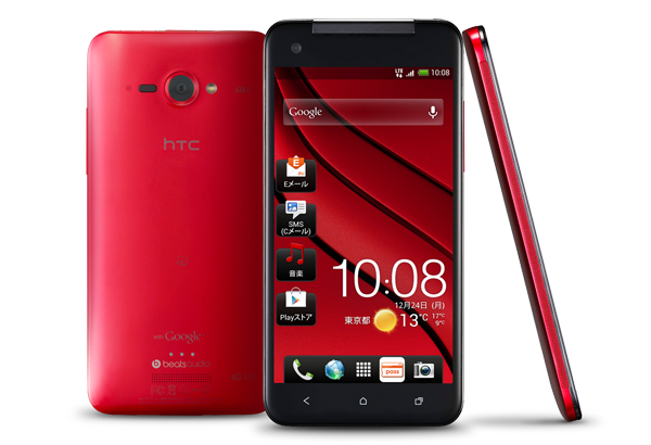 HTC teases the J Butterfly -- 5-inch HD display, quad core ...