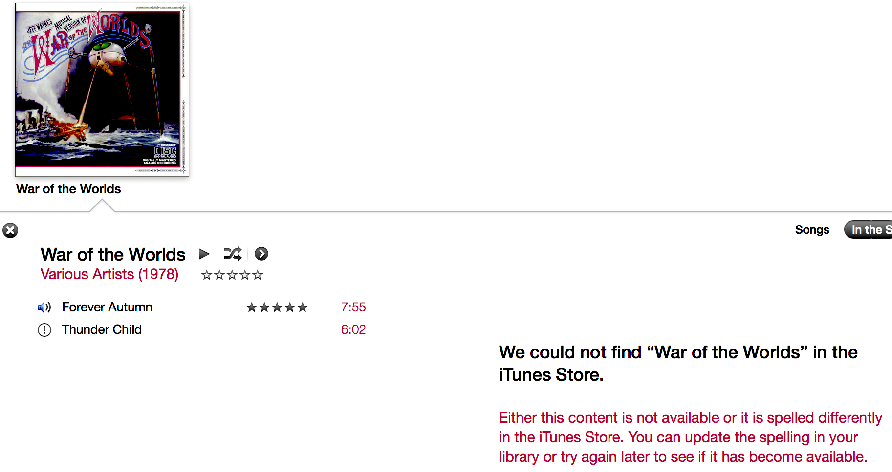 iTunes slaps DRM handcuffs on my music | BetaNews