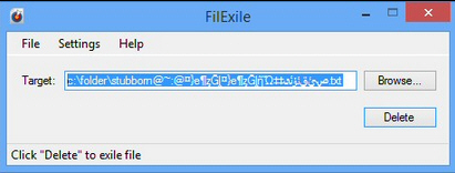 Filexile