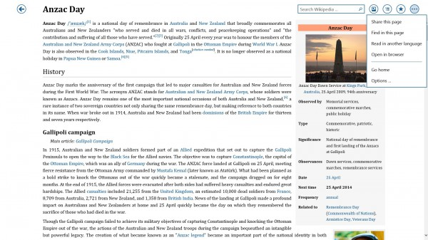 bing wikipedia browser