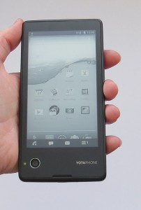 YotaPhone-rear-1-slide_slideshowdisplayv3