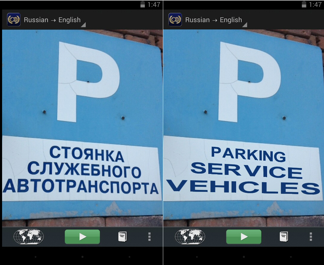 Translate word translate russian word