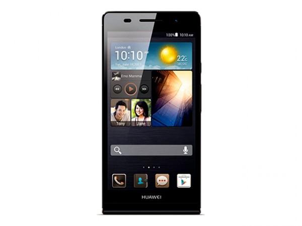 Huawei-Ascend-G6-header_contentfullwidth