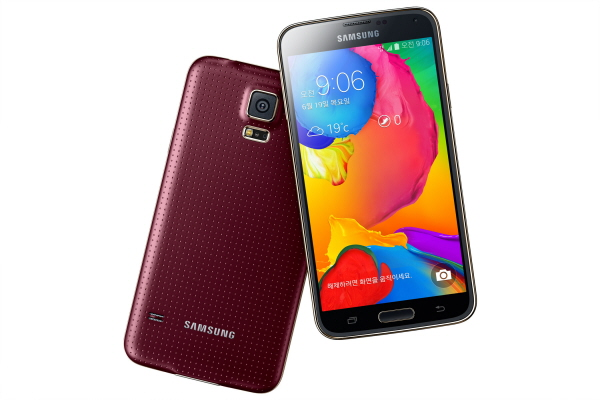 Samsung Galaxy S5 LTE-A 2