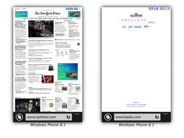 Internet Explorer 11 The New York Times Baidu