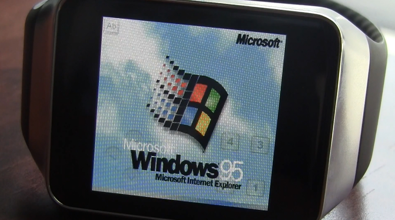 Windows 95 watch