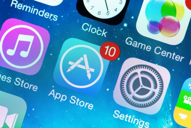 Apple loses appeal against Australian 'app store' trademark ban