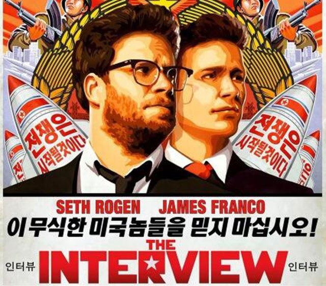 Apple now lets you rent or buy The Interview from iTunes