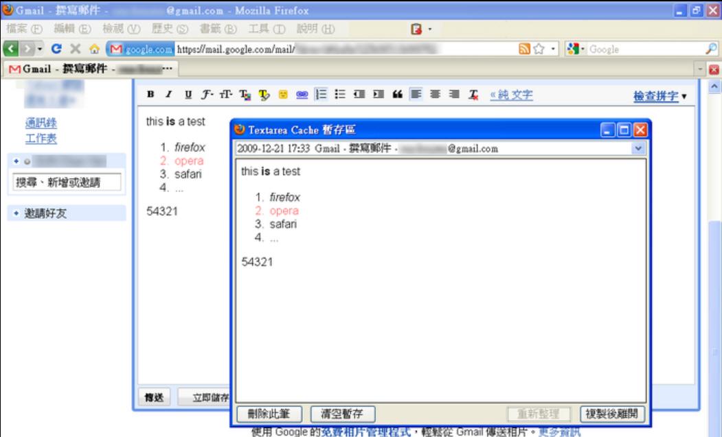 best image file type for web yi3eBNIJ