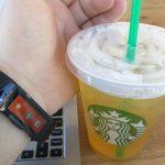 Microsoft Band Starbucks 1