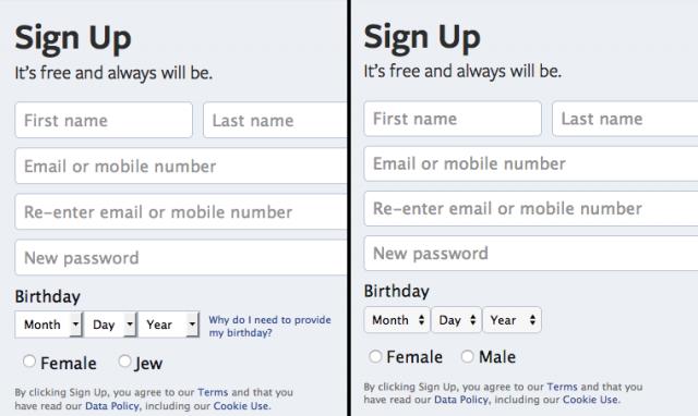 Men Kampf Firefox Chrome Facebook