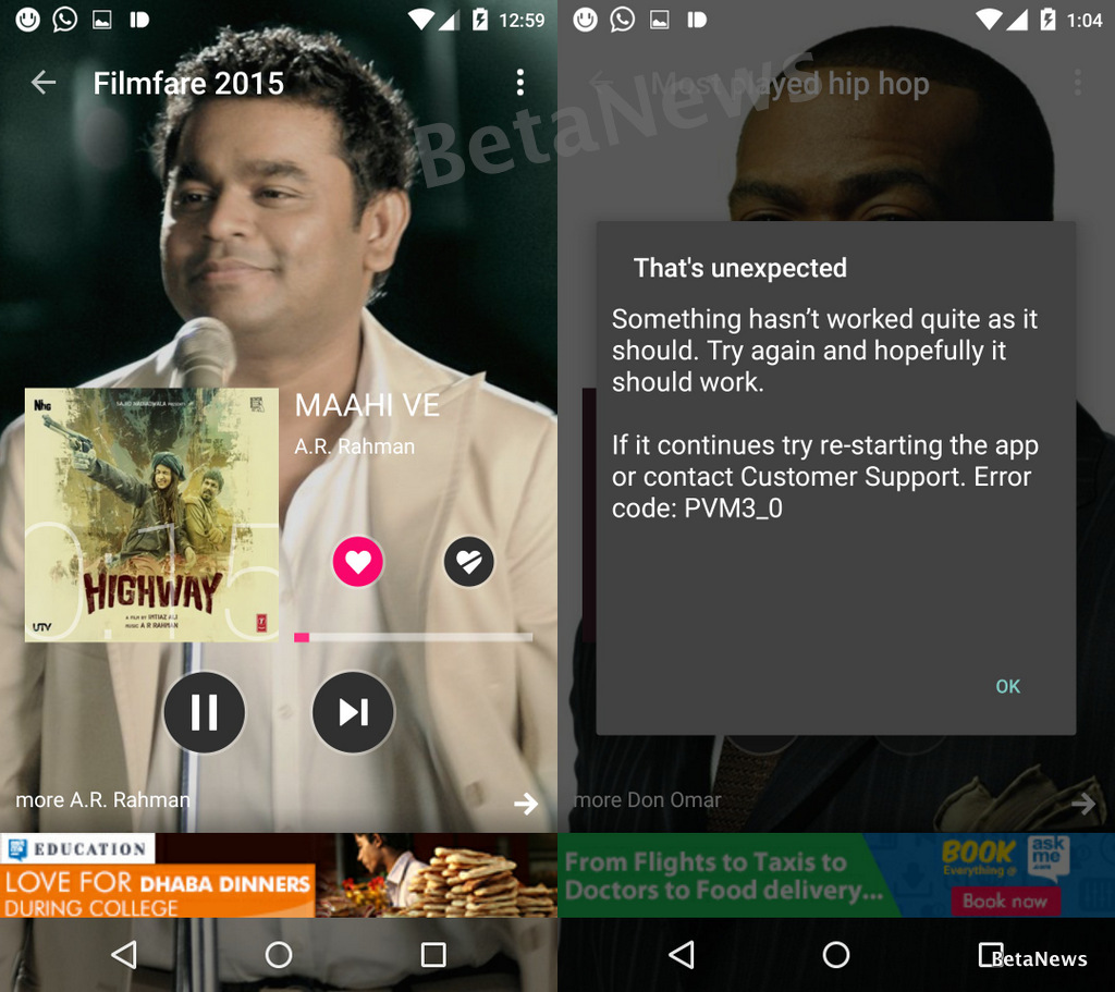 MixRadio for Android 3