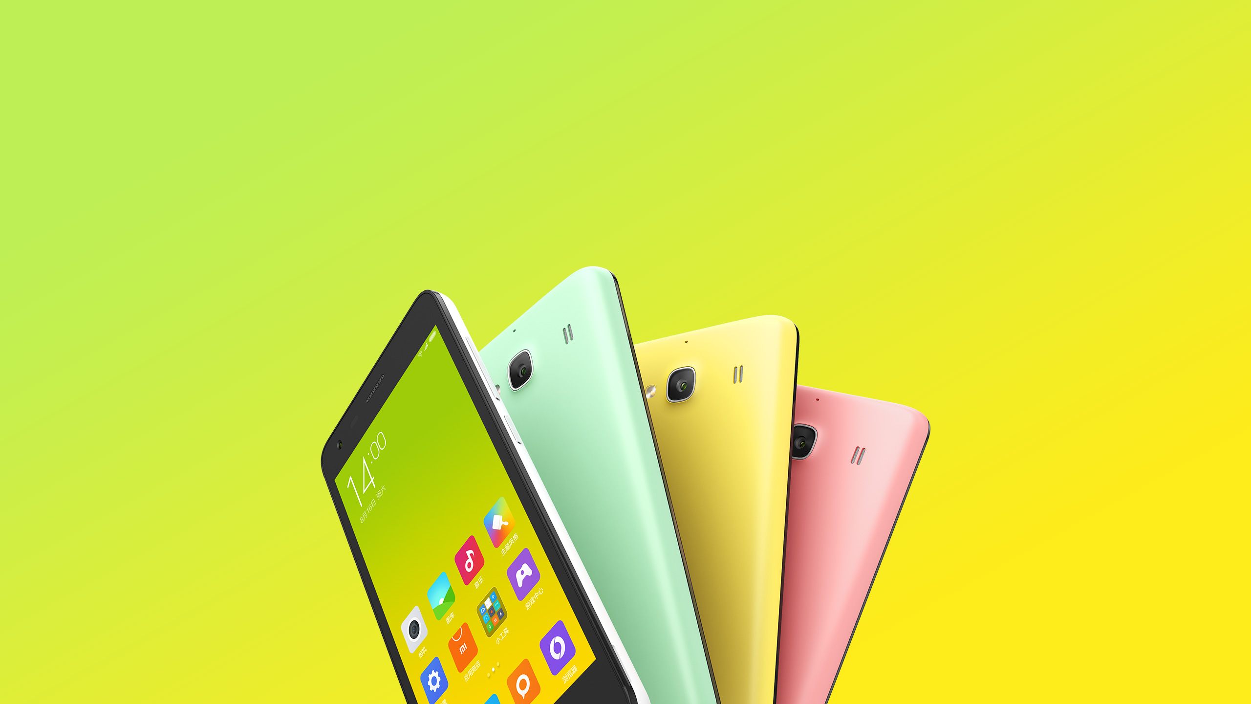 Xiaomi Redmi 2 With 4g Lte Support Launched In India For Rs 6999 110 Prime