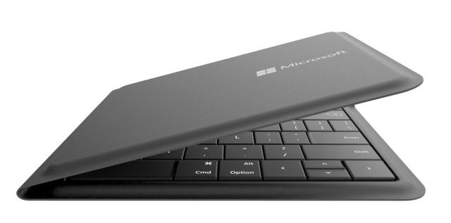 faltbare_Tastatur