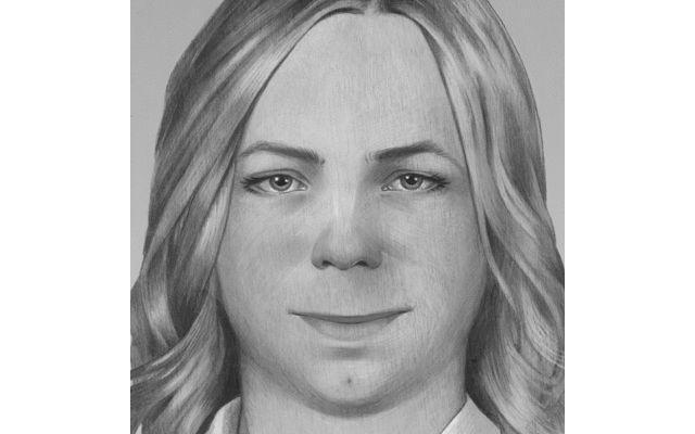Wikileaks leaker Chelsea Manning joins Twitter from prison