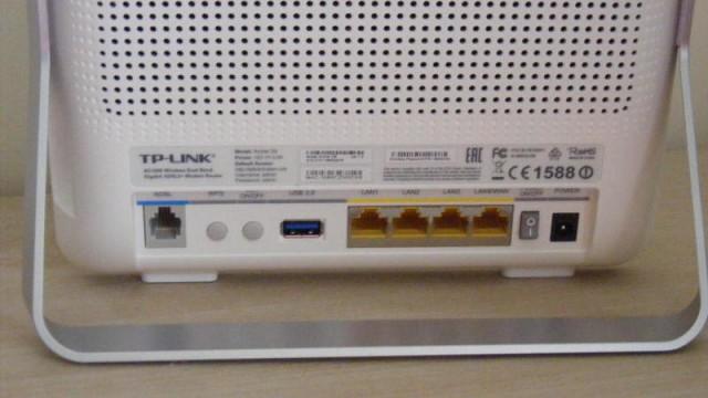 TP-Link-Archer-D9-AC1900-modem-router
