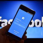 facebook_logo_phone