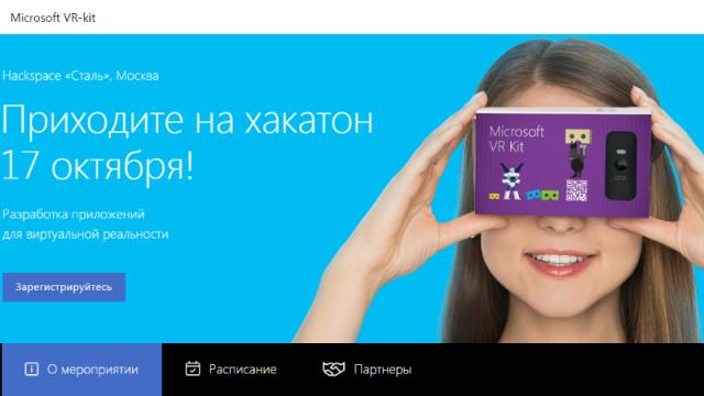 Microsoft VR Virtual Reality Kit Cardboard Google
