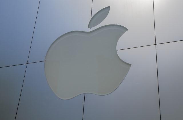 apple_logo_glass_building