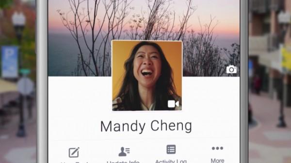facebook_mobile_profiles