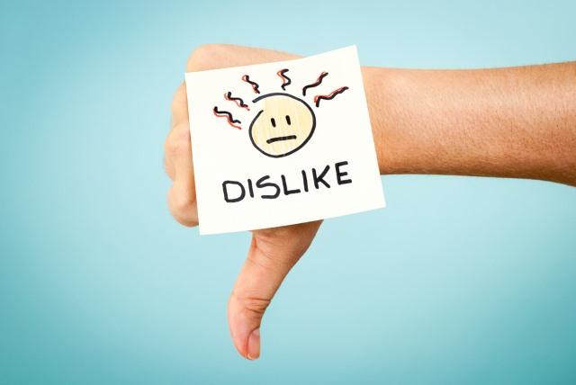thumbs_down_dislike