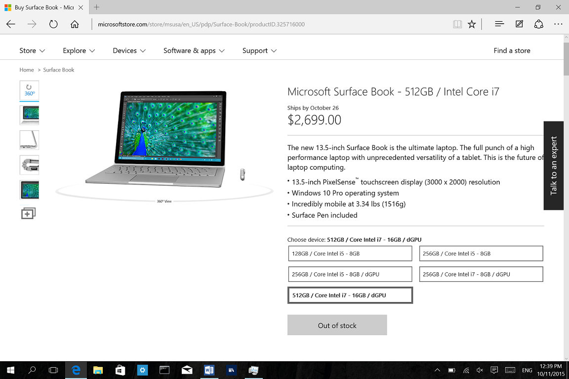 Surface out of stock