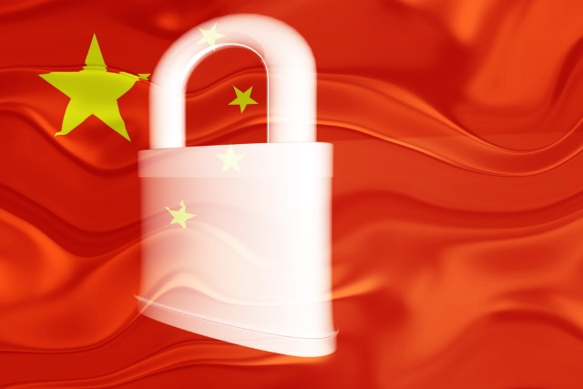 china_encryption