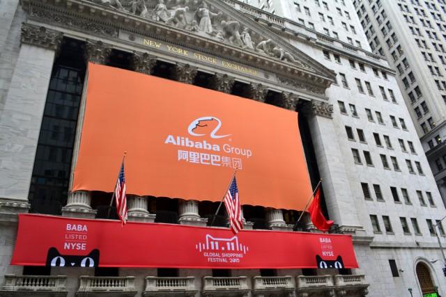 Alibaba New York NYSE