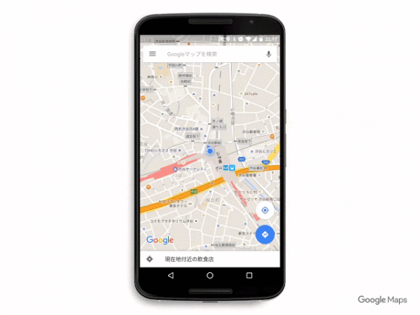 google-maps-explore