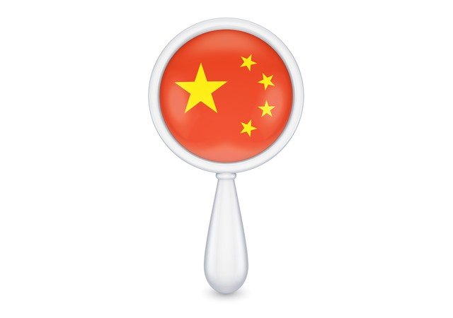 chinese_flag_magnifying_glass