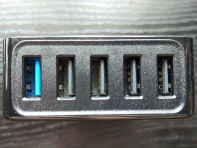 Tronsmart USB charger ports