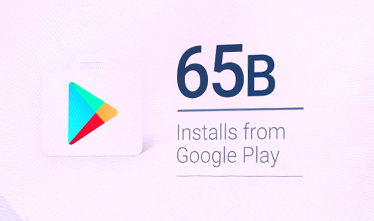 Google 65b