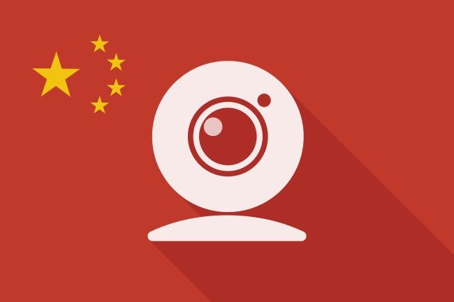 china-web-cam