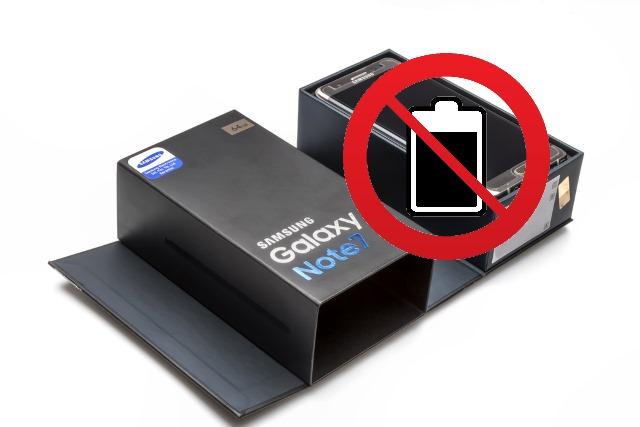 samsung-galaxy-note-7-box-no-battery