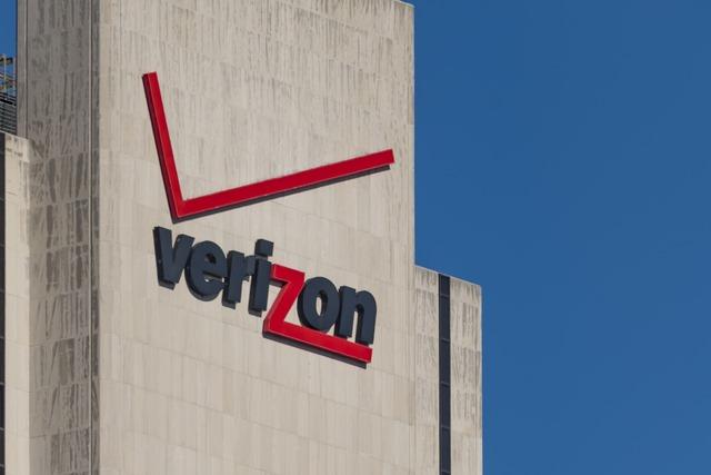 verizon-building-logo