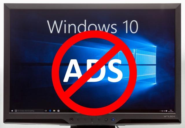 windows-10-block-ads