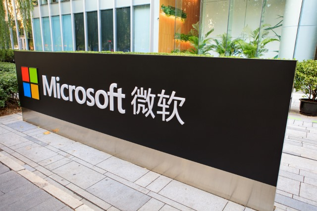 microsoft-china