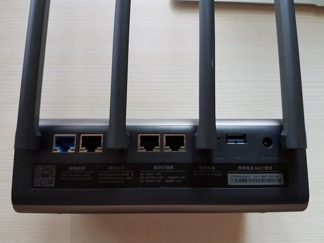 Xiaomi Mi R3P ports