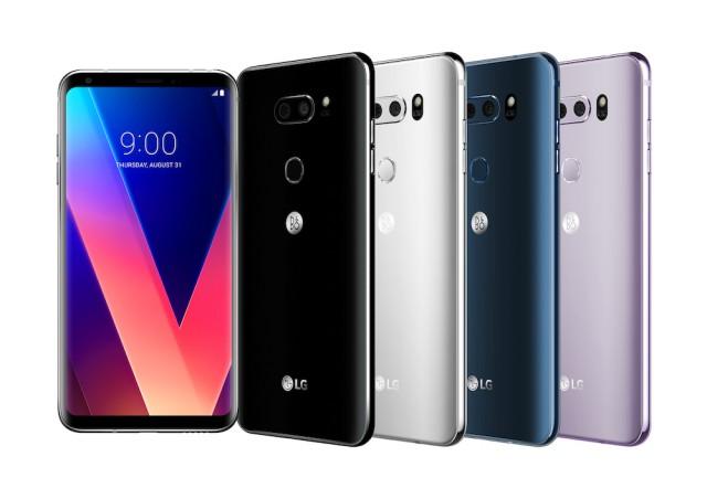 LG+V30+Range%5B20170831092645241%5D
