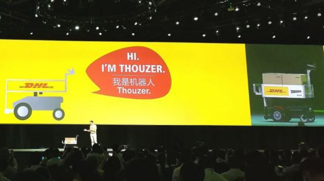 DHL Thouzer