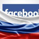 russian-flag-facebook