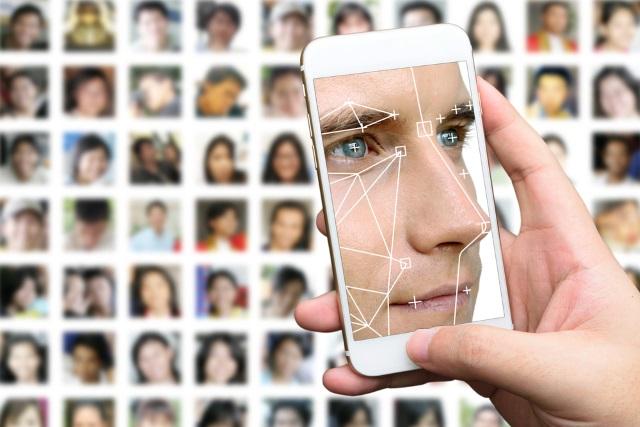 Facial recognition mobile