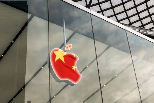 Chinese flag on Apple store