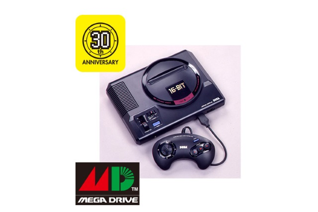 photo image SEGA announces the Mega Drive Mini