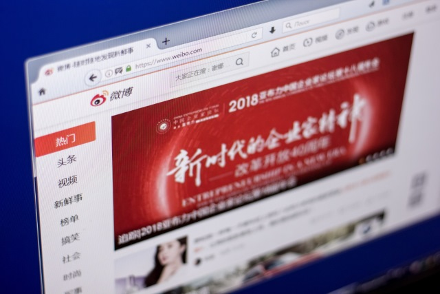 Weibo to ban gay, violent content from platform