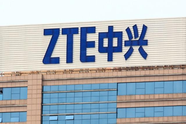 photo image US and UK blacklist China's ZTE