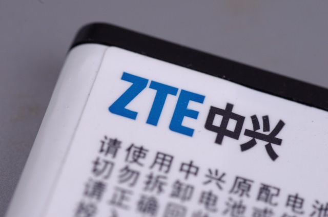 ZTE logo on a battery