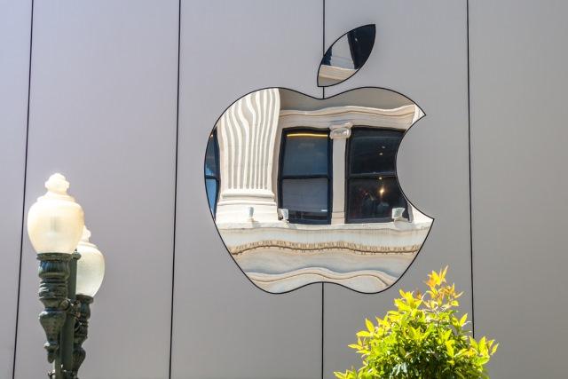 Metallic Apple logo
